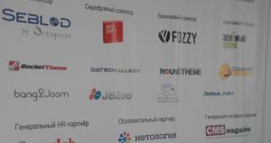 JoomlaDay Russia – сходил не зря!