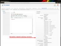 Настройки титульной страницы JBZoo