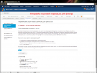 Пошаговая индексация базы данных JBZoo