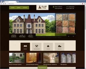 Магазин декоративных отделочных материалов Ellar stone