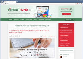 Инвестиционный проект