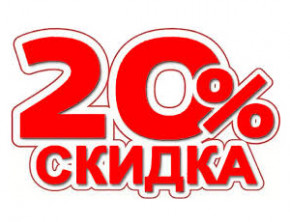 В честь Joomla!Day cкидка 20% на все тарифы JBZoo