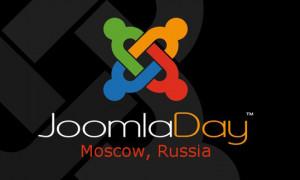 Сказ о том, как JBZoo на Joomla!Day 2016 в Москву съездил