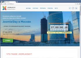 Joomla! Day в Москве
