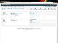 Модуль формы фильтра JBZoo - постраничное разбиение