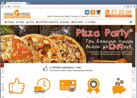 Доставка суши и пиццы в Ульяновске