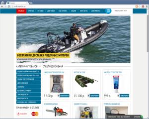 Интернет-магазин лодок и моторов SVD-MARKET