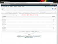 Список всех тегов каталога JBZoo