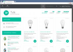 Интернет-магазин из Одессы — TVIK