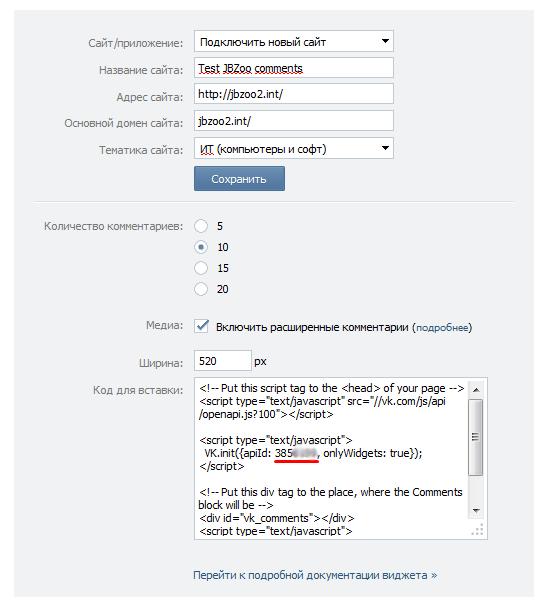 С какова дня появилась сеть, Вконтакте, Сколько дней и