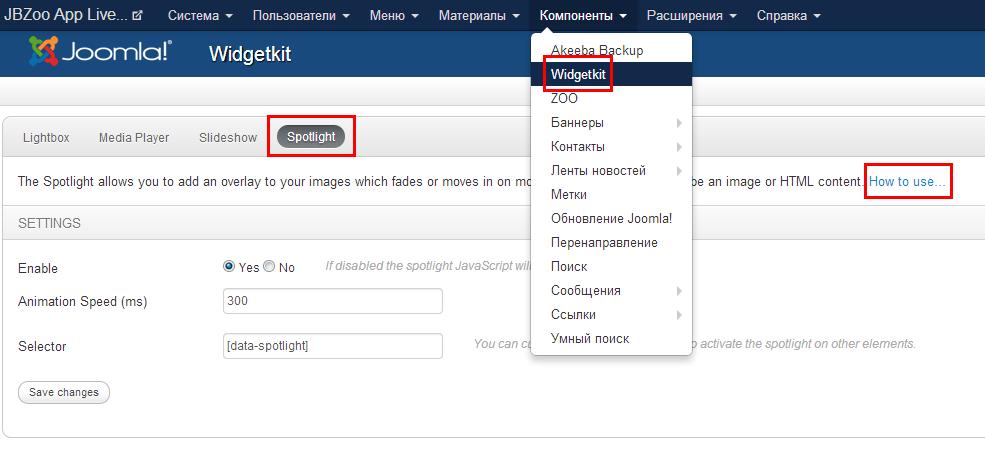 Как сделать ссылку по сайту в joomla 100